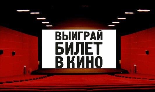 билеты на концерт тольятти кассы
